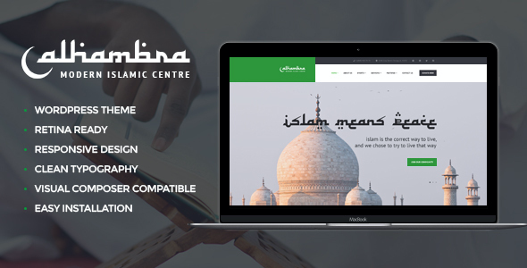 test Alhambra | Islamic Centre WP Theme + RTL